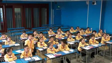 小学数学人教版二下《第7单元 近似数》云南李佳燕