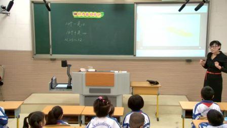 小学数学人教版一下《第4单元 数数、数的组成》天津王建华