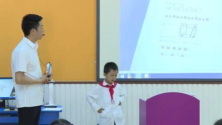 小学数学人教版一下《第7单元 找规律》四川邹军