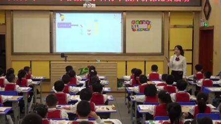 小学数学人教版一下《第3单元  分类与整理》广西凌一萍