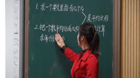 小学数学人教版二下《第4单元 整理和复习》湖南张艳红