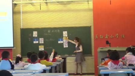 小学数学人教版一下《第5单元 简单的计算》重庆李莲