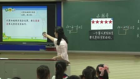 小学数学人教版一下《第6单元 解决问题》湖北许玲
