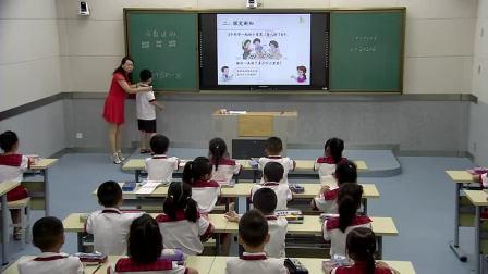 小学数学人教版一下《第6单元 解决问题》陕西王妍
