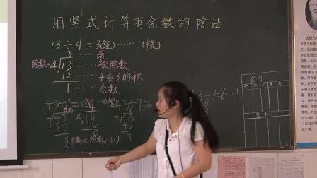 小学数学人教版二下《第6单元 竖式计算》江西江丽