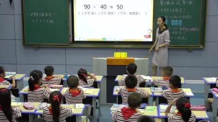 小学数学人教版一下《第6单元 整十数加、减整十数》江西邓瑛