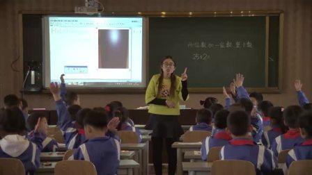 小学数学人教版一下《第6单元 两位数减一位数、整十数》黑龙江王丽娜