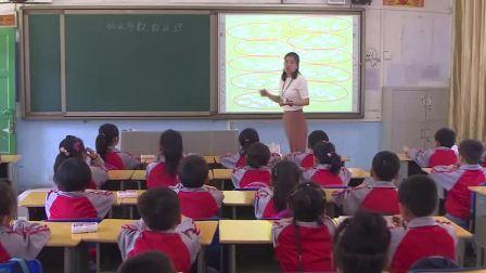 小学数学人教版一下《第4单元 数数、数的组成》陕西韩艳妮