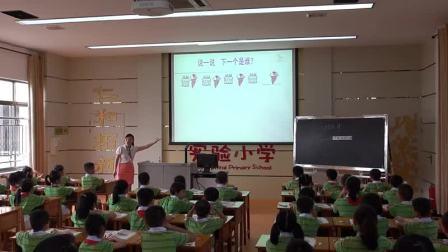 小学数学人教版一下《第7单元 找规律》广西龙溪