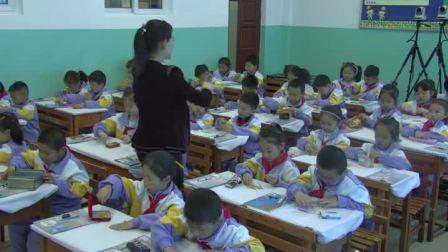小学数学人教版一下《第4单元 数数、数的组成》黑龙江国娇
