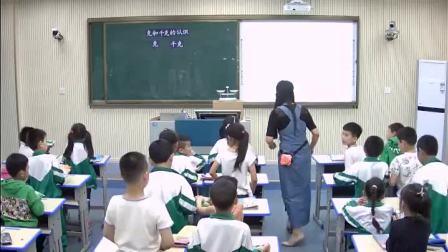 小学数学人教版二下《第8单元 克和千克》江西黄娟