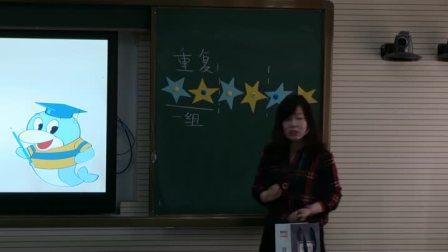 小学数学人教版一下《第7单元 找规律》新疆刘清