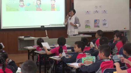 小学数学人教版二下《第9单元 数学广角──推理》广西郑丽梅