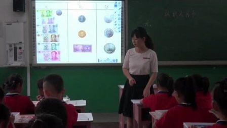 小学数学人教版一下《第5单元 认识人民币》河北蔡晓娜