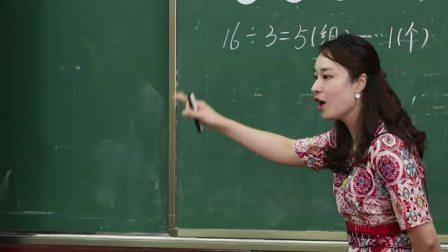 小学数学人教版二下《第6单元 解决问题》浙江陈如如