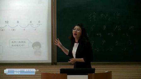小学数学人教版一下《第7单元 找规律》黑龙江曹延萍