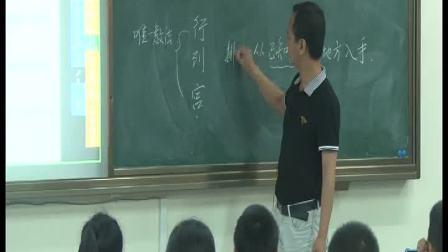 小學數學人教版二下《第9單元 數學廣角──推理》浙江雷俊