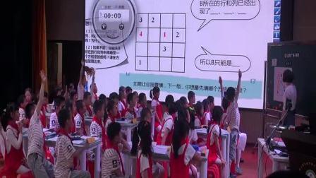 小学数学人教版二下《第9单元 数学广角──推理》湖北 周婷