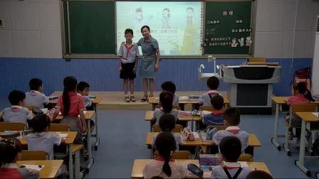 小学数学人教版二下《第9单元 数学广角──推理》福建张翠红