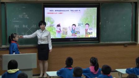 小学数学人教版二下《第9单元 数学广角──推理》贵州李玲
