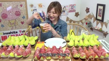 大胃王木下佑香: 用超贵的高级哈密瓜制作美味蜜瓜火腿