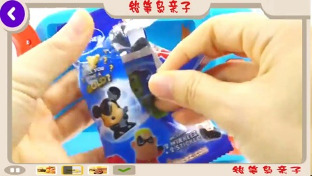 为孩子们学习颜色微波惊奇玩具PEZ糖果米老鼠米尼小轿车童谣
