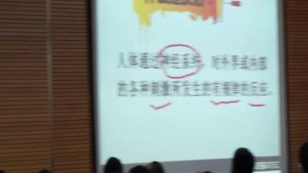 初中生物人教版七下《6.3 神经调节的基本方式》安徽段中红