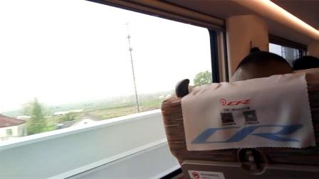 王龙辉2018年4月16日08:51坐复兴号高铁G8上海至北京