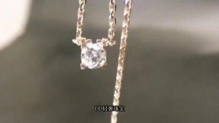 【DD珠宝】30分牛头款钻石锁骨链定制,火彩极佳~