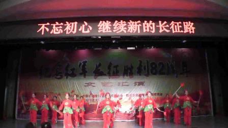 纪念红军长征胜利82周年文艺汇演3