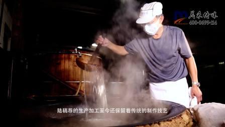 【纪录片】 陆稿荐肉庄-找无锡茂禾影视