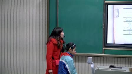 1人教版小学数学三年级上册《BD86F6E5CC904E8B0B9EBA63》湖北省县级优课