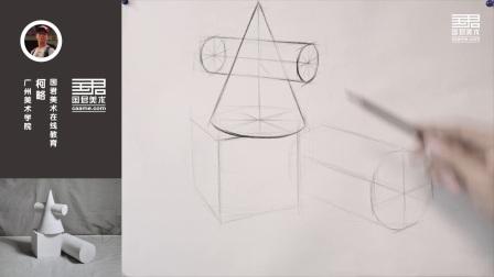 「国君美术」素描几何体结构_石膏几何体素描_素描几何体视频