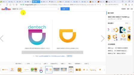 【平面设计】+AI软件学习+logo设计+阳晨老师独家分享logo设计