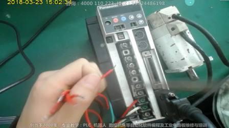 伺服驱动器维修视频   松下伺服器维修视频  变频器维修入门视频   电路板维修视频