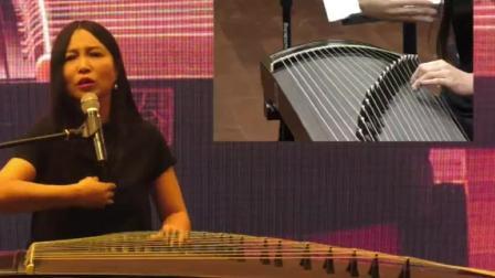 古筝名曲100首古筝教学视频独角戏_林玲古筝教学金蛇狂舞