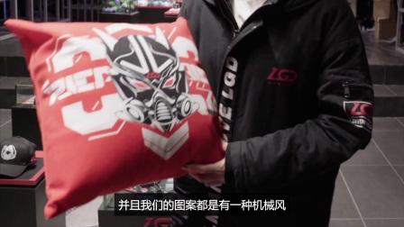 《Culture Shock》05 Fish探访季后赛举办地杭州LGD主场