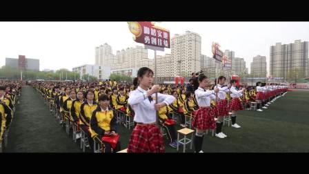 2018年衡水市第十四中学成人礼视频花絮