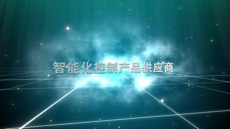 明宇达宣传片_5ad55029_60cc00b3