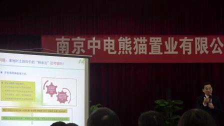 许愿老师在南京的《房地产全流程财务评价与盈利风险分析》课程片段