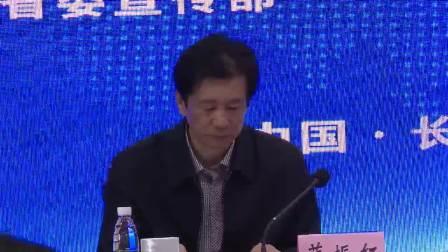 """""""构建新时代中国人权话语体系""""理论研讨会在我校举行"""