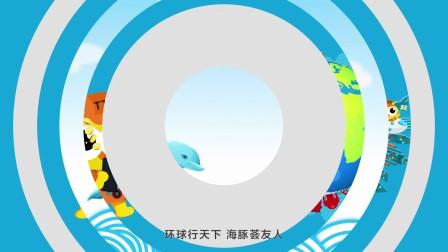 TTS商旅平台【环球行国旅】