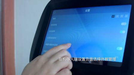 派宝机器人 PadBot P3 功能演示