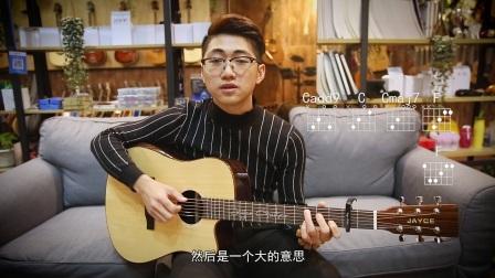 10《小情歌》蓝莓吉他吉他教程入门弹唱教学