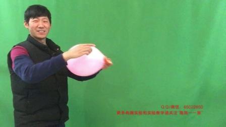 《化学爆气球》——爸爸带女儿做科学实验