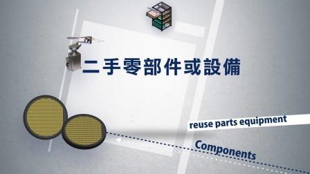 PASCO-APP-软体简介操作影片