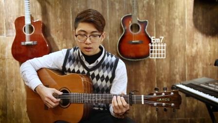 17《平淡日子里的刺》蓝莓吉他吉他教程入门弹唱教学