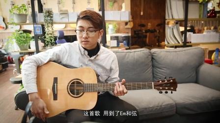 18《一生所爱》蓝莓吉他吉他教程入门弹唱教学