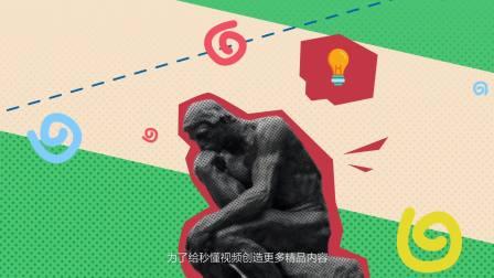 2018百度爱芝士联盟宣传视频