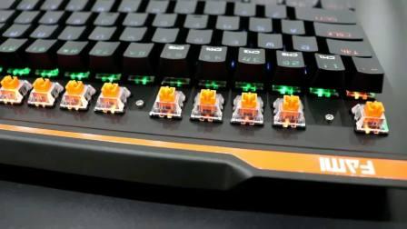 法米《山丘之王》折叠扶手机械键盘实物展示